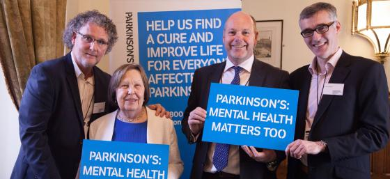 Gary Berry, Baroness Gale, Steve Ford and Dr Rob Skelly at the parliamentary launch of the mental health report